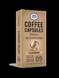CLASSIC – קפה לנדוור